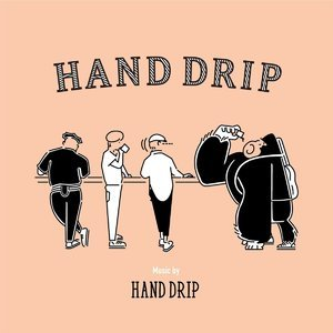「HAND DRIP」