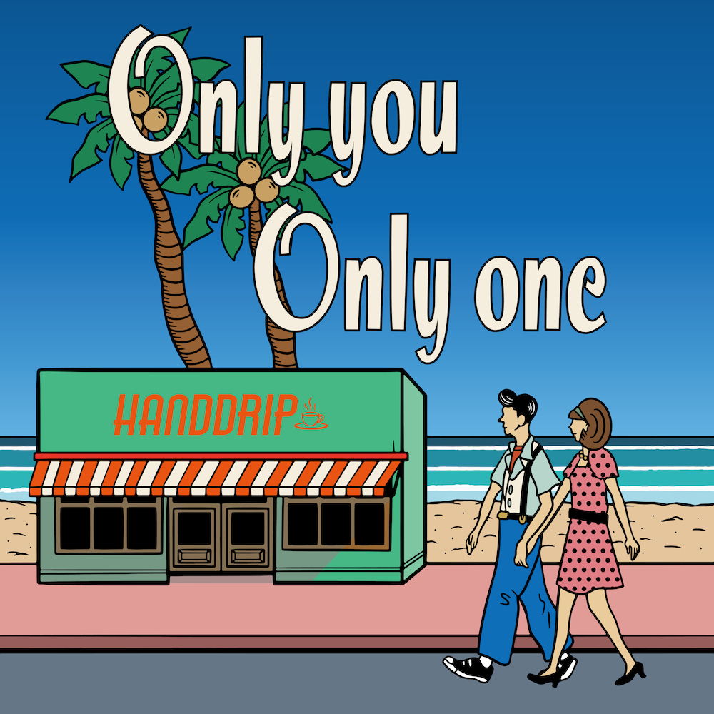「Only you Only one」