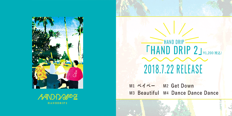 HAND DRIO 2